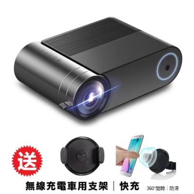 QHL 酷奇 720HD 140吋劇院音效投影微型投影機 送汽車支架