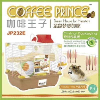 JOLLY - 鼠鼠的夢想家-咖啡王子-JP232(小鼠/倉鼠籠)