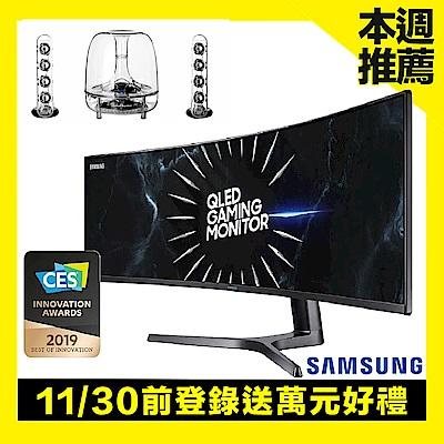 SAMSUNG C49RG90SSC 49型 VA曲面電競螢幕