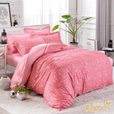 Betrise昕如嫣-紅  雙人-植萃系列100%奧地利天絲三件式枕套床包組