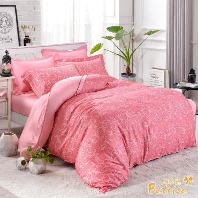 Betrise昕如嫣-紅  加大-植萃系列100%奧地利天絲三件式枕套床包組