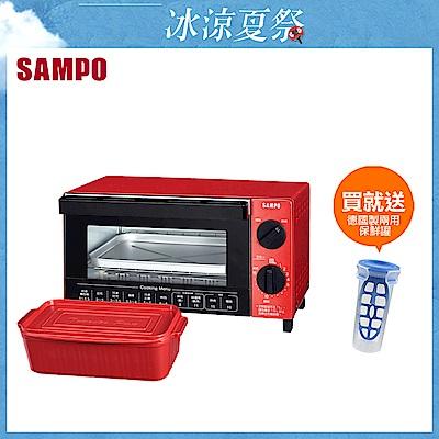 SAMPO聲寶 10L多功能魔法烘焙箱 KZ-SA10