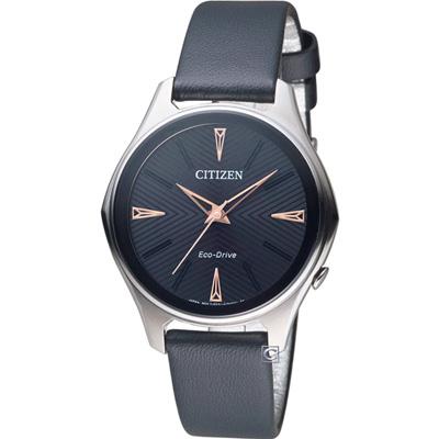 CITIZEN  幾何時尚Eco-Drive腕錶(EM0599-17E)白37mm