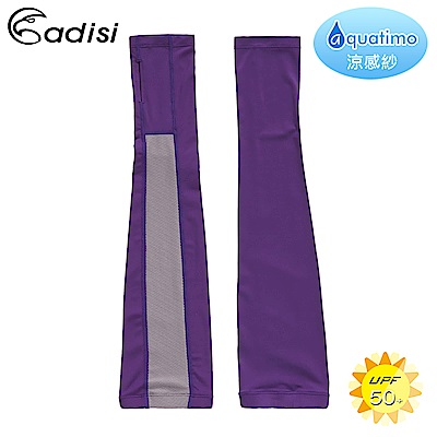 ADISI Aquatimo 吸濕涼爽抗UV袖套(直筒款)AS19012 / 深紫