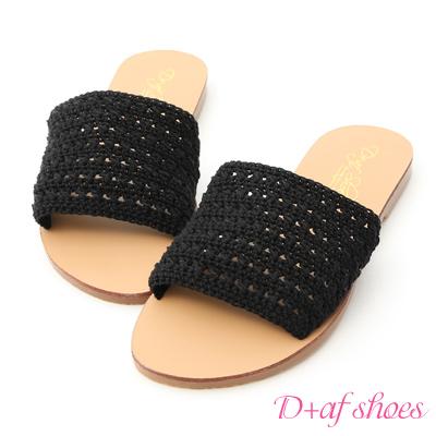 D+AF 清新夏氛.手工針織一字平底涼拖鞋*黑
