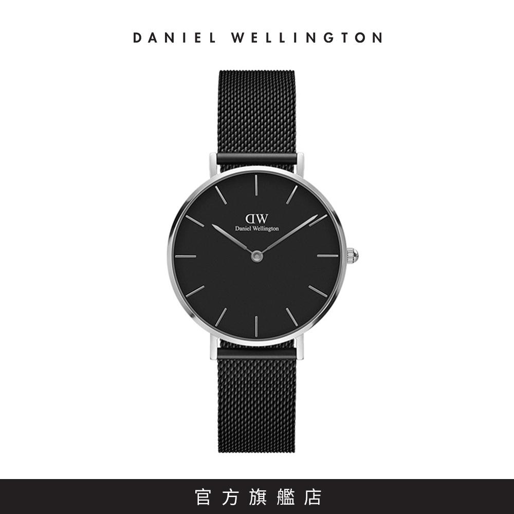 DW 手錶 官方旗艦店 32mm銀框 Classic Petite 寂靜黑米蘭金屬錶