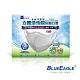 【藍鷹牌】全新可塑型 成人立體活性碳口罩(50片x5盒) product thumbnail 1