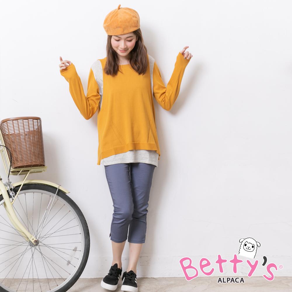 betty's貝蒂思 素色點鑽鬆緊九分褲(深藍)