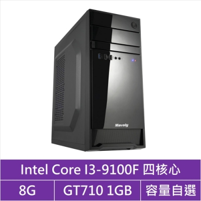 華碩H310平台[熾烈鬥狂]i3四核GT710獨顯電腦