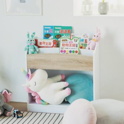 [時時樂限定] 完美主義 兒童書報架/書架/書櫃(2色)