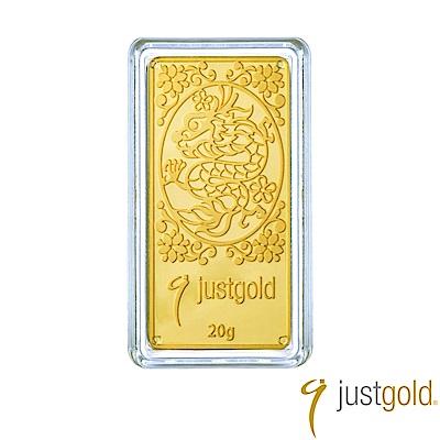 鎮金店 Just Gold 富貴吉祥十二生肖金條系列-龍