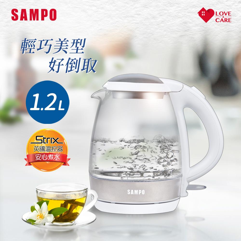 SAMPO聲寶 輕巧美型1.2L玻璃快煮壺 KP-CA12G