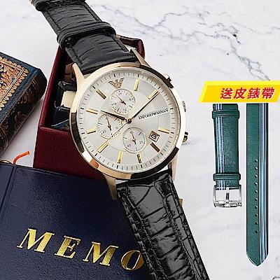Emporio Armani 義式經典計時套錶(AR11233SET)-43mm