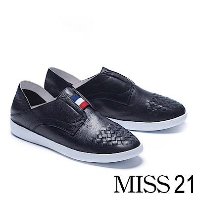 休閒鞋 MISS 21 簡約隨性兩穿鬆緊帶厚底休閒鞋-黑