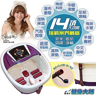 健身大師 4大功能SPA氣泡足浴機