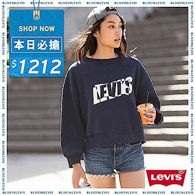 Levis 圓領大學T 女裝 / 寬鬆短版 / 深藍