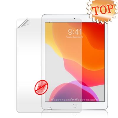 2019 iPad 10.2吋 防眩光霧面耐磨保護貼 平板保護膜