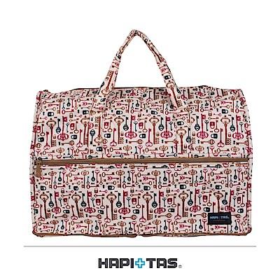 日本HAPI+TAS 小摺疊旅行袋 米色鑰匙