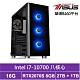 華碩B460平台[絕影神龍]i7八核RTX2070S獨顯電玩機 product thumbnail 1
