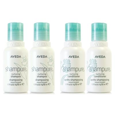 AVEDA 純香洗髮菁50ml*<b>2</b>(洗髮精)+純香潤髮乳50ml*<b>2</b>