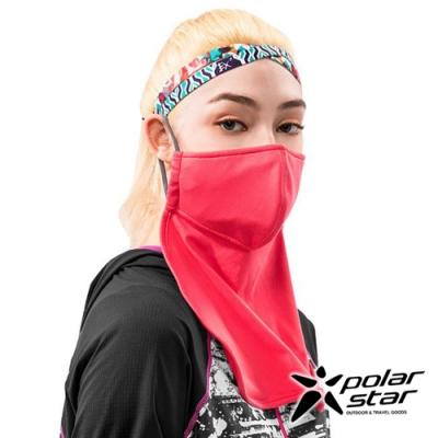 PolarStar 防曬快乾防塵遮頸口罩『深粉紅』(2入) P19513