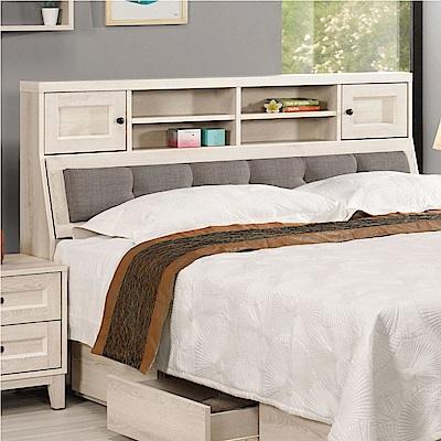 文創集 迪亞時尚6尺棉麻布雙人加大床頭箱(不含床底)-182x24x103cm免組