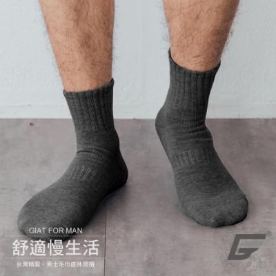 GIAT台灣製經典舒適高棉萊卡男襪(毛巾底襪)-深灰