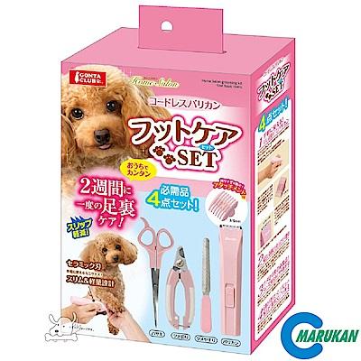 MARUKAN 寵物細部修剪四件組合包(DP-385)