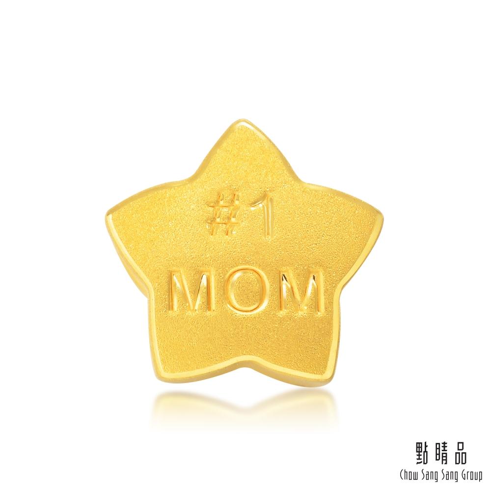 點睛品 Charme 媽咪第一名(星星)  黃金串珠