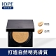 IOPE艾諾碧 男仕瞬效修飾氣墊粉底16g product thumbnail 1