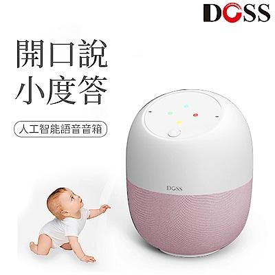 DOSS 小度智能語音音箱(淺粉色)
