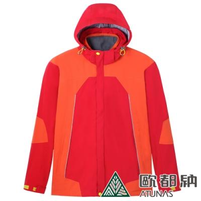 【ATUNAS 歐都納】男款七頂峰防水防風透氣二件式保暖外套A3-G1462M柑紅