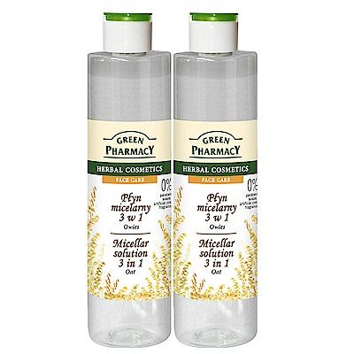 (即期品)Green Pharmacy 草本肌曜 燕麥四效潔膚水250ml 買一送一