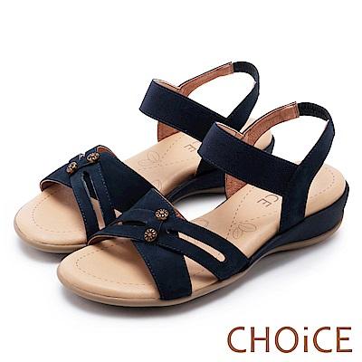 CHOiCE 細緻牛皮造型鬆緊帶涼鞋 藍色