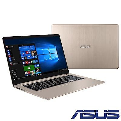 ASUS S510UN 15吋筆電 (i5-8250U/MX150/4G/256G/金