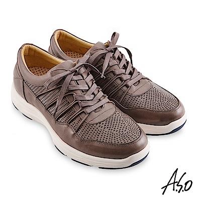 A.S.O機能休閒 超能耐II代沖孔透氣綁帶休閒鞋-灰褐
