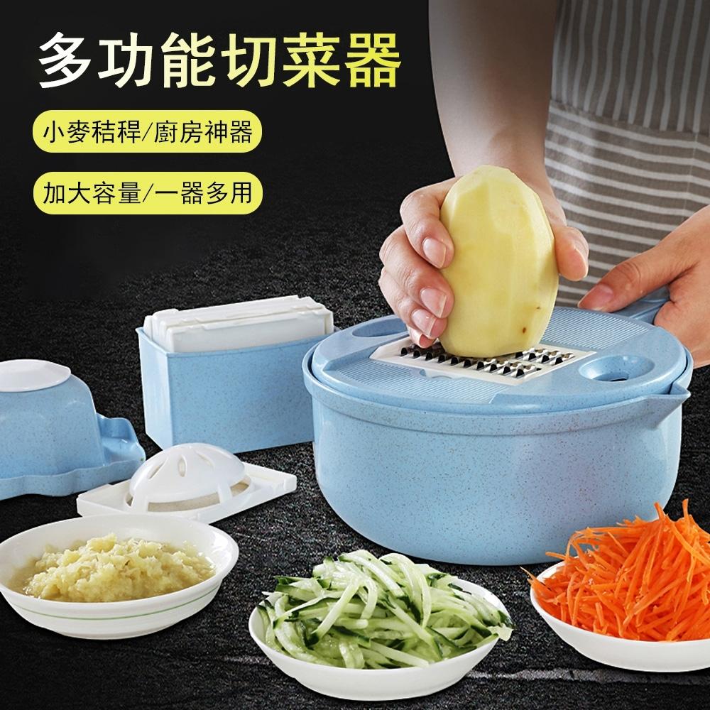 OOJD 廚房多功能切菜器 防切手 切絲切片器 洗菜淘米/刨絲削皮 料理器(快)