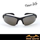 MOLA摩拉兒童(8-12)運動太陽眼鏡 頂級防護鏡片 UV400 Tour-blb