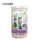 白河區農會 白河蓮藕粉(300g/罐)