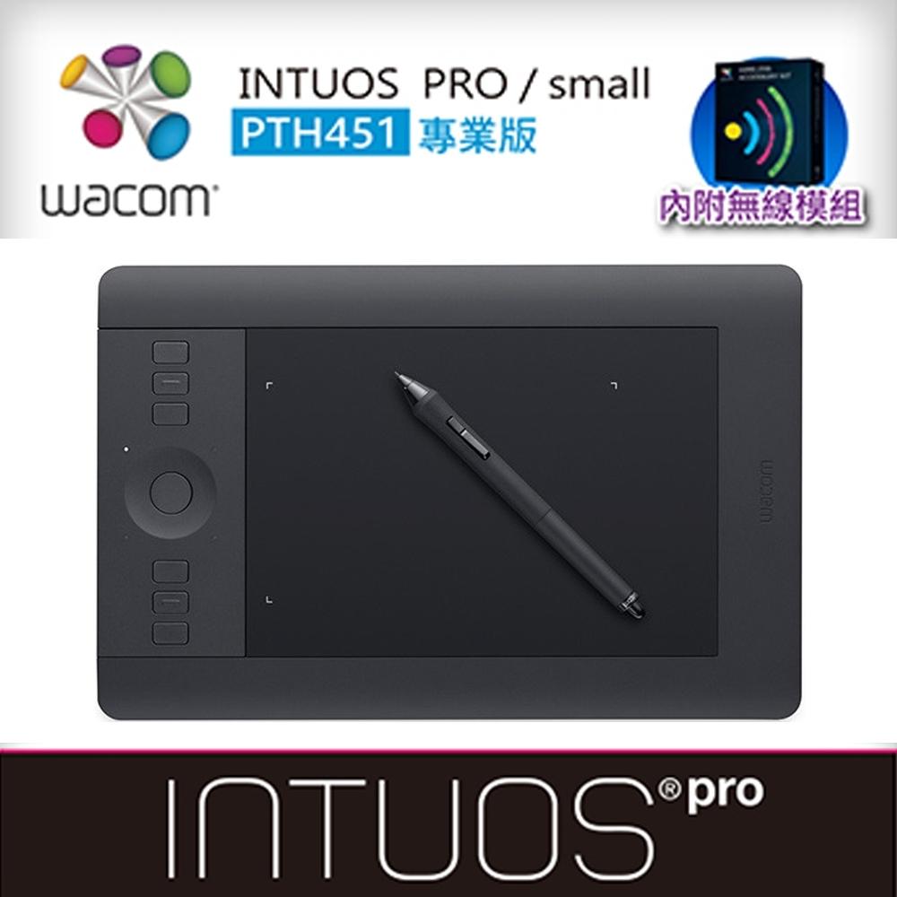 【Wacom】Intuos Pro 專業板Touch Small繪圖板 PTH-451