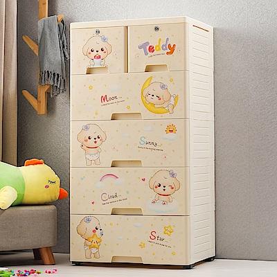 【Mr.box】大面寬-五層抽屜式附輪收納櫃(多款可選)