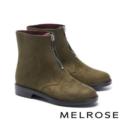 短靴 MELROSE 個性時尚拉鍊造型防水絨布低跟短靴-綠
