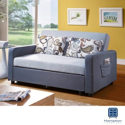 Hampton多爾蒂沙發床-150x92x86cm