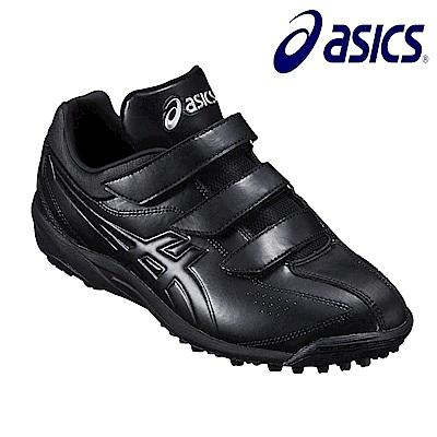 Asics NEOREVIVE TR 男棒壘球教練鞋 SFT144-9090