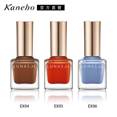 Kanebo 佳麗寶 LUNASOL晶巧指甲彩10mL(3色任選)