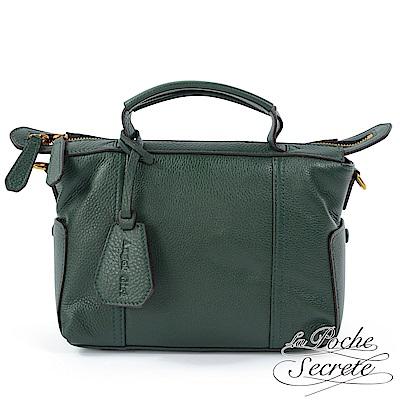 La Poche Secrete側背包 簡約真皮素面荔枝紋手提側背包-森林綠