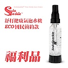 【福利品】澳洲SodaSparkle 舒打健康氣泡水機 國民簡約款(時尚黑)