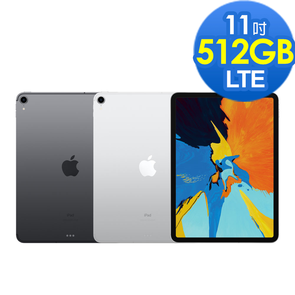全新Apple iPad Pro 11吋 LTE 512GB
