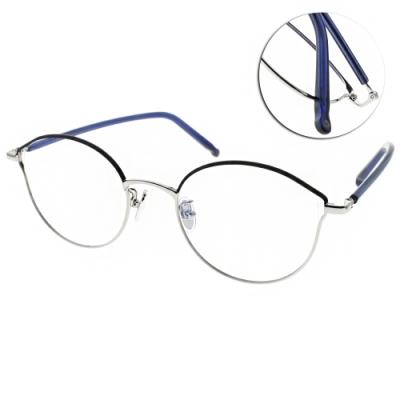 NINE ACCORD光學眼鏡  韓系多邊造型款/藍銀-藍 #PLACO-ISIS1 C4