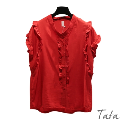 V領小荷葉造型排扣無袖上衣 共二色 TATA-F